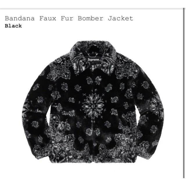 Supreme(シュプリーム)のSupreme Bandana Faux Fur Bomber Jacket メンズのジャケット/アウター(ダウンジャケット)の商品写真