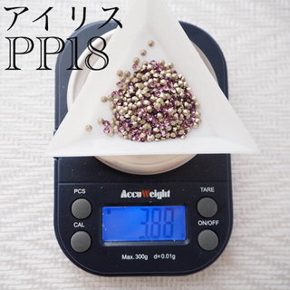スワロフスキー(SWAROVSKI)の新品PP18 アイリス スワロフスキー チャトン 3.8グラム(各種パーツ)