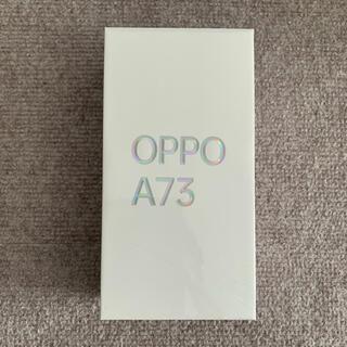 OPPO - ☆新品未開封★OPPO A73 オッポ ネービーブルー