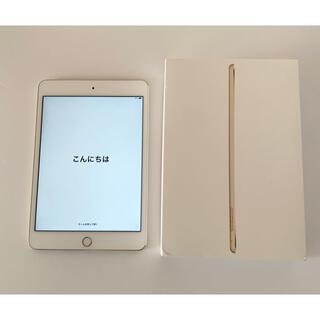 Apple - iPad Mini 4 128GB ゴールド WiFi モデル