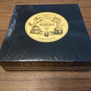フランス紅茶専門店 マリアージュフレール アールグレイフレンチブルー(茶)
