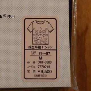 テイジンテビロン 半袖Tシャツ サイズM(Tシャツ(半袖/袖なし))