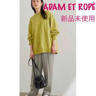 Adam et Rope' - アダムエロペ☆スウェット☆新品未使用