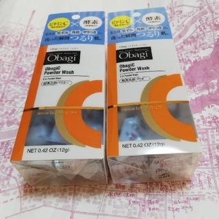 オバジ(Obagi)のオバジC 酵素洗顔パウダー 2箱(洗顔料)