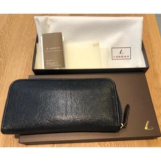 ツチヤカバンセイゾウジョ(土屋鞄製造所)の土屋鞄 ARMAS アルマス ジッパーロングウォレット ラウンドファスナー財布(長財布)