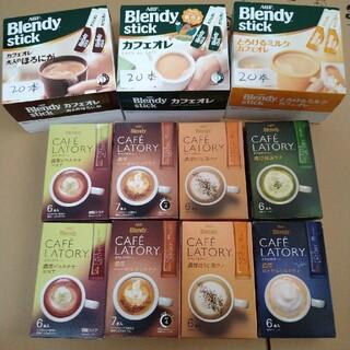 エイージーエフ(AGF)のゆう様リクエスト品 AGF ブレンディ 60本+8箱 その2(コーヒー)