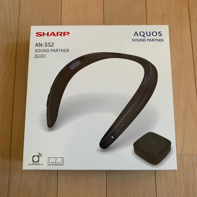 SHARP(シャープ)のAQUOSサウンドパートナー AN-SS2-B  スマホ/家電/カメラのオーディオ機器(ヘッドフォン/イヤフォン)の商品写真