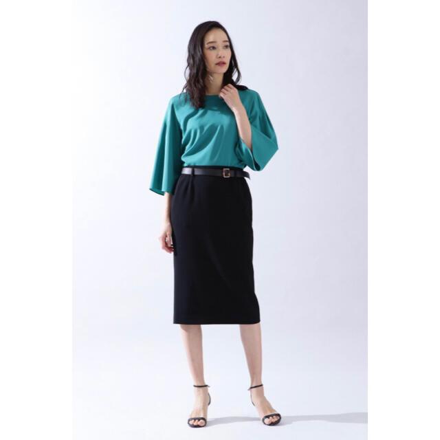 BOSCH(ボッシュ)の《B ability》BOSCH ロングタイトスカートベルト付 レディースのスカート(ひざ丈スカート)の商品写真