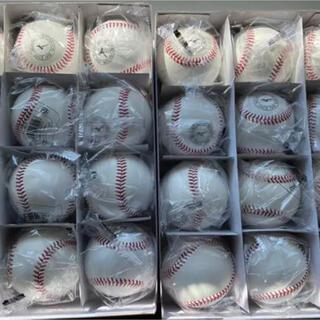 ミズノ(MIZUNO)のミズノ硬式球 2ダース(ボール)