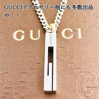 Gucci - 【超美品】GUCCI カットアウトG ネックレス 男女兼用 シルバー925