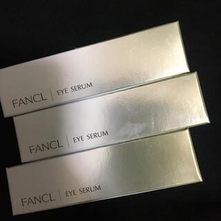 ファンケル(FANCL)のファンケル アイセラム(アイケア/アイクリーム)