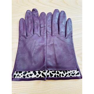 ランバン(LANVIN)の【美品】ランバン 牛革手袋 ダルメシアン 紫色(手袋)