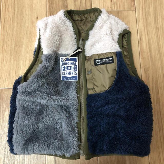 F.O.KIDS(エフオーキッズ)のリバーシブルベスト キッズ/ベビー/マタニティのキッズ服男の子用(90cm~)(ジャケット/上着)の商品写真