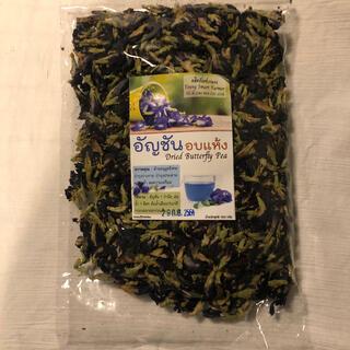 タイ バタフライピーティー 100g(茶)