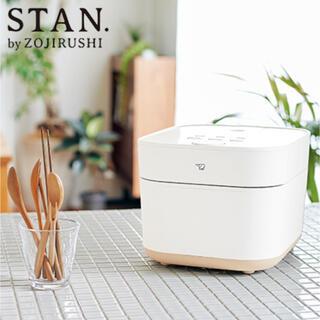 象印 - 象印 NW-SA10-WA 炊飯器 STAN. ホワイト [5.5合 /IH]