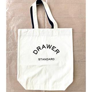 Drawer - ♦︎新品未使用♢Drawer ドゥロワー ノベルティバッグ トートバッグ
