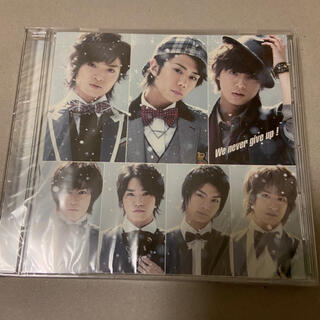 Kis-My-Ft2 - we never give up! ローソン限定盤CD