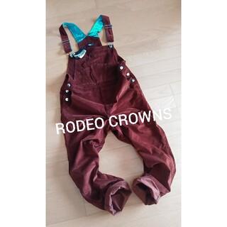 ロデオクラウンズ(RODEO CROWNS)の新品♪RODEO CROWNS★ゆったりブラウンサロペット(サロペット/オーバーオール)