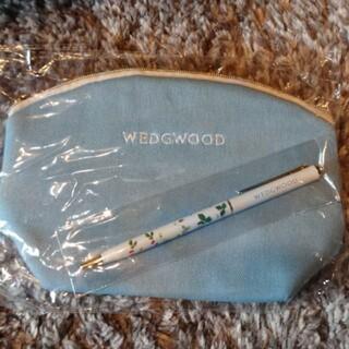 ウェッジウッド(WEDGWOOD)の新品未開封☆ウエッジウッド ポーチ&ボールペンセット(ポーチ)