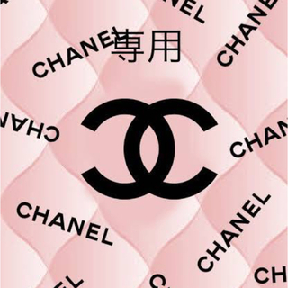 CHANEL - CHANEL ココマドモアゼル パルファム