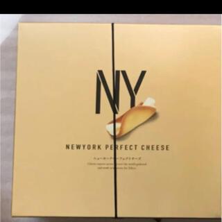 NYパーフェクトチーズ8個入り(箱なしです)(菓子/デザート)