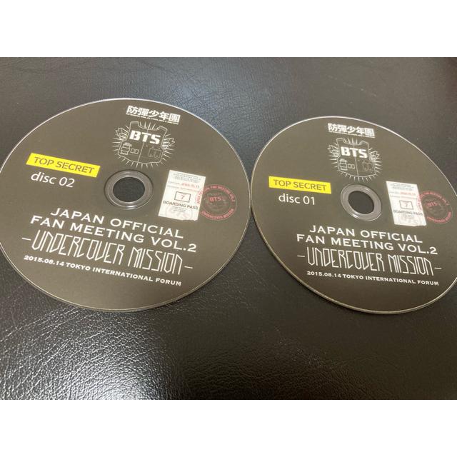 防弾少年団(BTS)(ボウダンショウネンダン)のBTS JAPAN UNDERCOVER MISSION DVD  アンカバ エンタメ/ホビーのDVD/ブルーレイ(アイドル)の商品写真