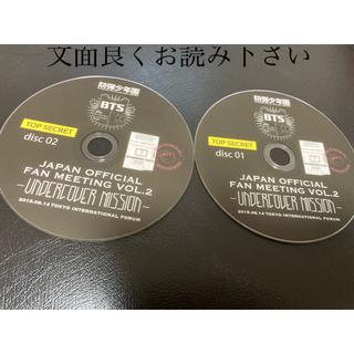 防弾少年団(BTS) - BTS JAPAN UNDERCOVER MISSION DVD  アンカバ