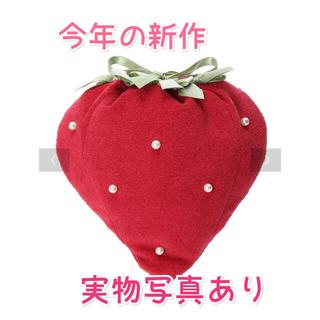 Maison de FLEUR - Maison de FLEUR イチゴ巾着ポーチ 苺 いちご ストロベリー 赤