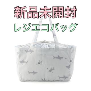 gelato pique - レジかごトートバッグ・エコバッグ◆ジェラートピケ◆新品未開封・サメ柄・ブルー