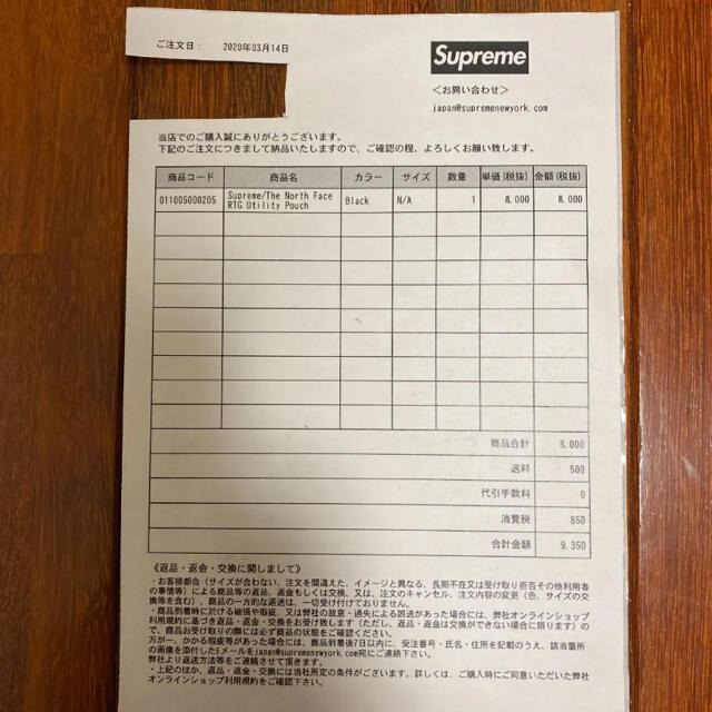 Supreme(シュプリーム)のシュプリーム ノースフェイス ユーティリティーポーチ メンズのバッグ(ショルダーバッグ)の商品写真