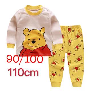 男女兼用ルームウェアパジャマ110