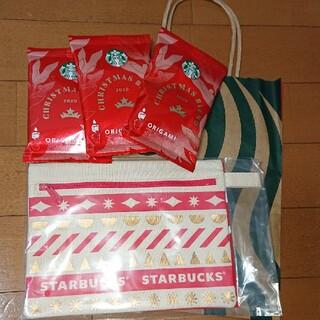 Starbucks Coffee - スターバックス/STARBUCKS ホリデーポーチ 2020