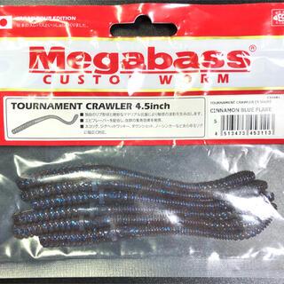 メガバス(Megabass)の【送料無料❗️】メガバス トーナメントクローラー 4.5インチ(ルアー用品)