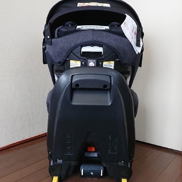 Aprica(アップリカ)のAprica チャイルドシート フラディアグロウ キッズ/ベビー/マタニティの外出/移動用品(自動車用チャイルドシート本体)の商品写真