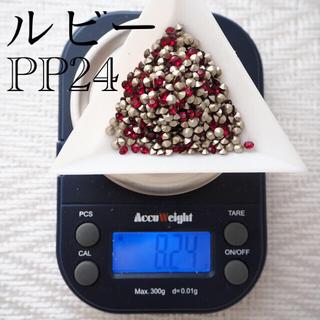 スワロフスキー(SWAROVSKI)の新品 PP24 ルビー スワロフスキーチャトン 8.2グラム(各種パーツ)