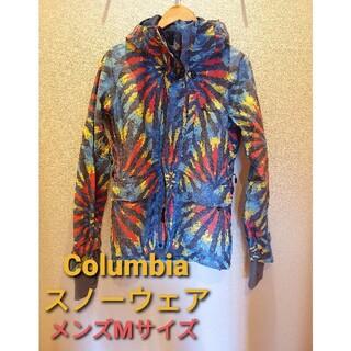 コロンビア(Columbia)のColumbia オムニテック スキーウェア メンズ M(ウエア/装備)