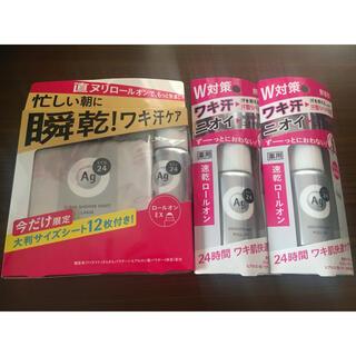 シセイドウ(SHISEIDO (資生堂))のエージーデオ24 デオドラントロールオン 無香料 資生堂(制汗/デオドラント剤)