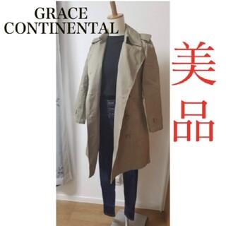 GRACE CONTINENTAL - GRACE CONTINENTAL  グレースコンチネンタル トレンチコート
