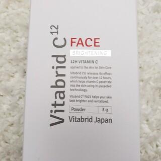 ビタブリッドC フェイス 新品 (4箱まで購入可)