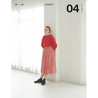 nest Robe - Veritecoeur シャーリングスカート