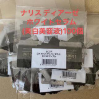 ナリスケショウヒン(ナリス化粧品)のナリスサンプル 200個(美容液)