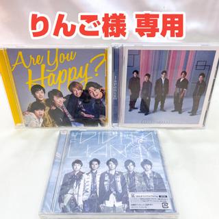 アラシ(嵐)の嵐 CD アルバム 通常盤 ツアーグッズ 4点 セット(ポップス/ロック(邦楽))