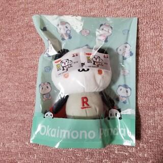ラクテン(Rakuten)のRakutenおかいものパンダ(ノベルティグッズ)