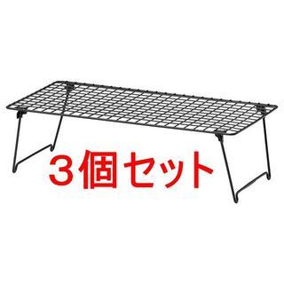 イケア(IKEA)の[地域限定] IKEA【3個セット】GREJIG シューズラック58x27cm(その他)