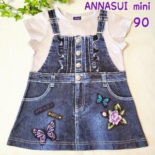 ANNA SUI mini - アナスイミニ デニムジャンスカプリントワンピース 90
