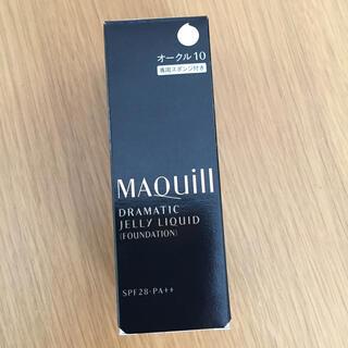 MAQuillAGE - マキアージュ リキッドファンデーション