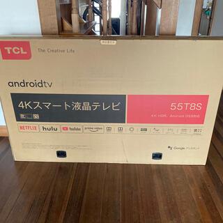テレビ 55型