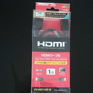 Victor - Victor HDMIケーブル1m