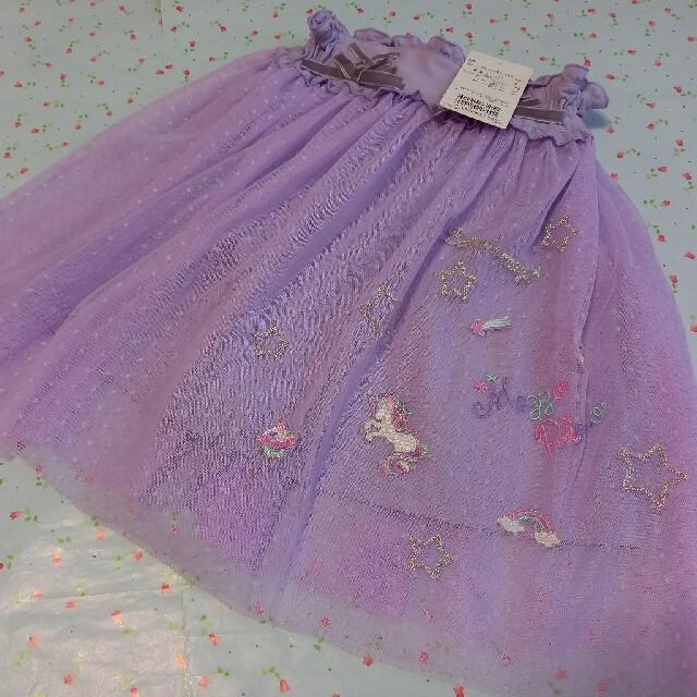 mezzo piano(メゾピアノ)のユニコーン刺繍ドットチュールスカート120 キッズ/ベビー/マタニティのキッズ服女の子用(90cm~)(スカート)の商品写真