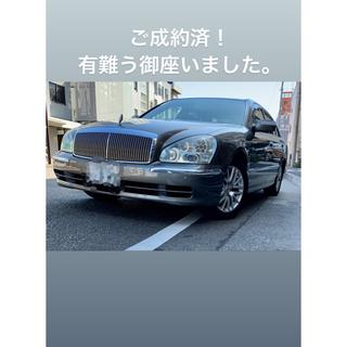 日産 - 緊急!限定最終値下げ。神奈川・東京にて現車確認出来ます。プレジデント